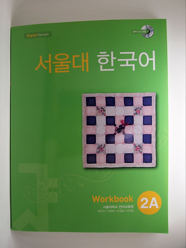 Seoul Korean Workbook 2A