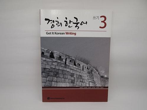 Kyunghee Get It Korean Writing 3