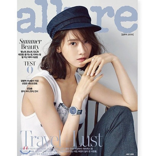ALLURE 2018.07 Cover YOONA . SNSD