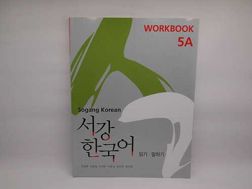 Sogang Korean 5A WORKBOOK