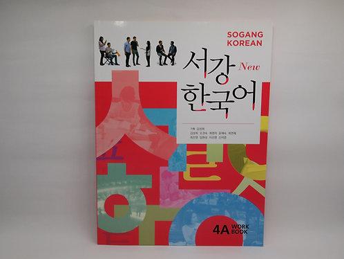 Sogang Korean 4A WORKBOOK