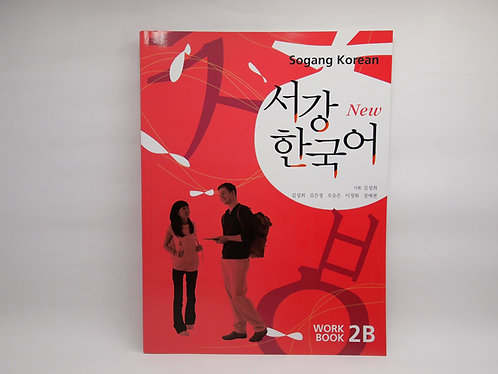 Sogang Korean 2B WORKBOOK