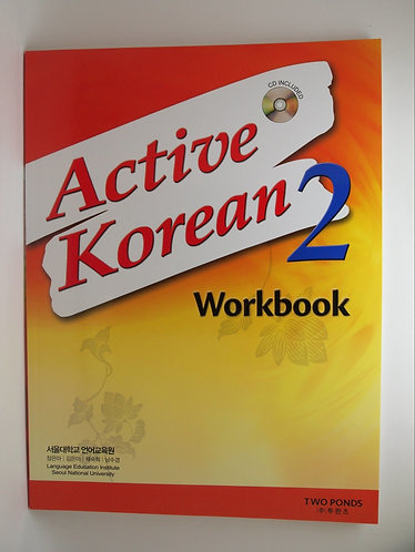 Active Korean 2 Workbook