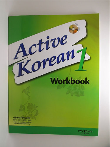 Active Korean 1 Workbook