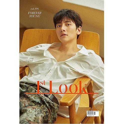 퍼스트룩 (1st Look) 198호 / 표지 지창욱