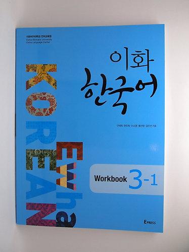 Ewha Korean Workbook 3-1