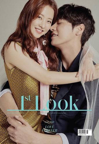1st LOOK : 160호 2018년 표지 : 박보영, 김영광