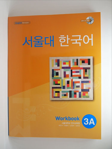 Seoul Korean Workbook 3A