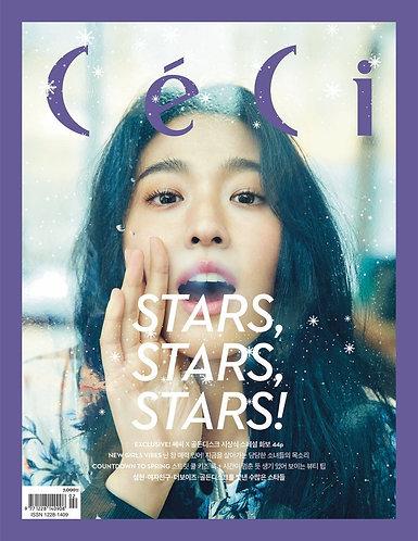 CeCi 2018.02 Cover: AOA's Seolhyun