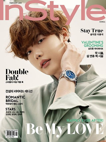 InStyle  2018.02 Cover Lee Jong Suk
