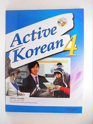 Active Korean 4