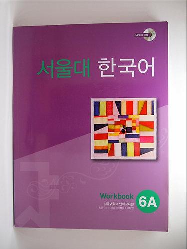 Seoul University Korean 6A Workbook