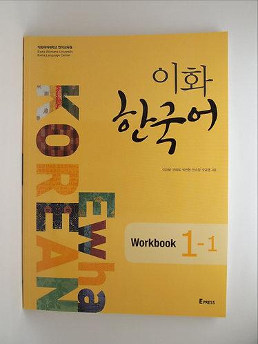 Ewha Korean Workbook 1-1