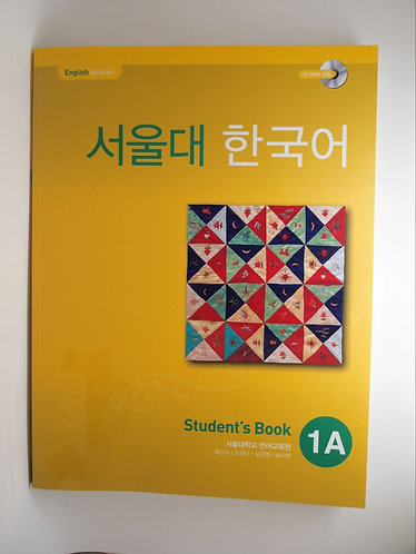 Seoul Korean Student's Book 1A