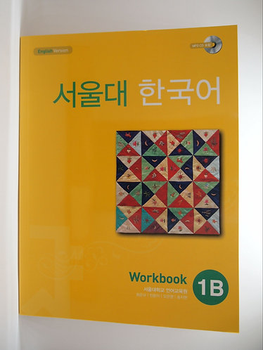 Seoul Korean Workbook 1B