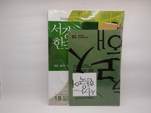 Sogang Korean 1B Student's Book