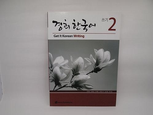 Kyunghee - Get It Korean Writing 2