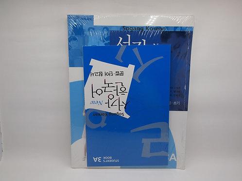 Sogang Korean 3A Student Book