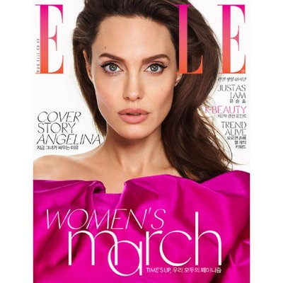 ELLE  2018.03 [ANGELINA JOLIE COVER, YU SEUNG HO Article]