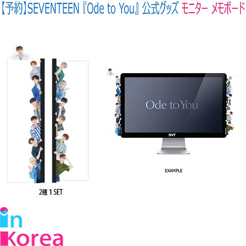 Seventeen Ode to You monitor memo board