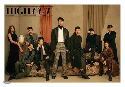 Highcut  227호 2018표지 : 영화 안시성 / 내지화보,Cover : BTS