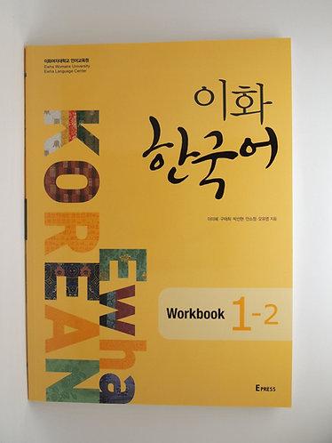 Ewha Korean Workbook 1-2