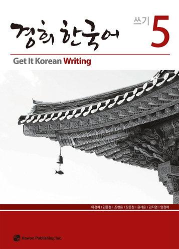 Kyunghee - Get It Korean Writing 5