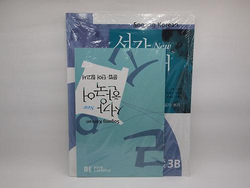 Sogang Korean 3B Student's Book