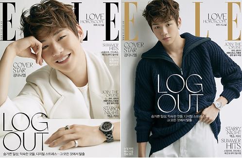 ELLE 2018.07-  Cover, Daniel Kang Wanna One EXO KAI
