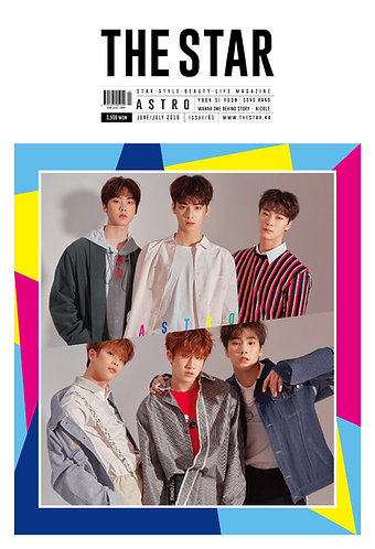 The Star 2018.07 Cover: ASTRO