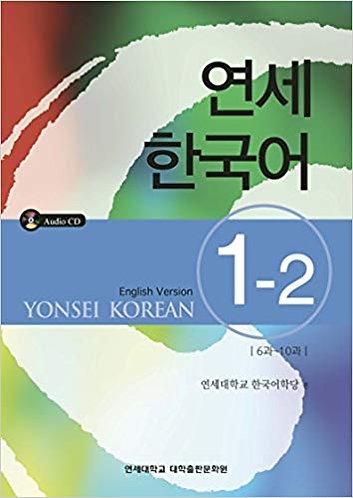 Yonsei Korean 1-2