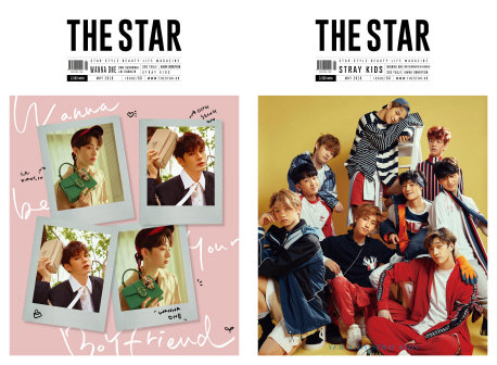 The Star 2018.05 Cover: STRAY KIDS & WANNA ONE