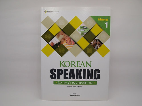 KOREAN SPEAKING Advanced 1 Daily Conversation