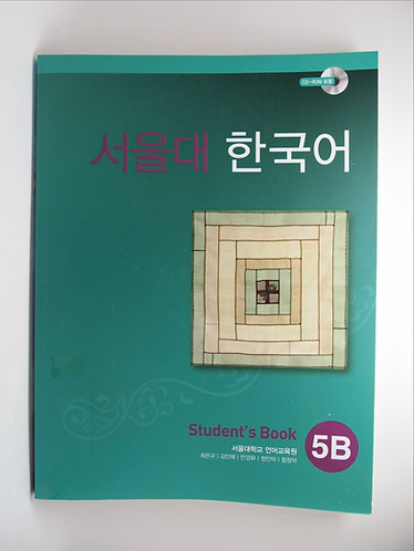 Seoul Korean Student's Book 5B