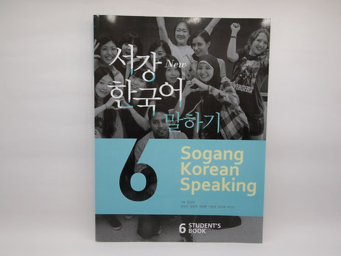 Sogang Korean 6 Student's Book Speaking