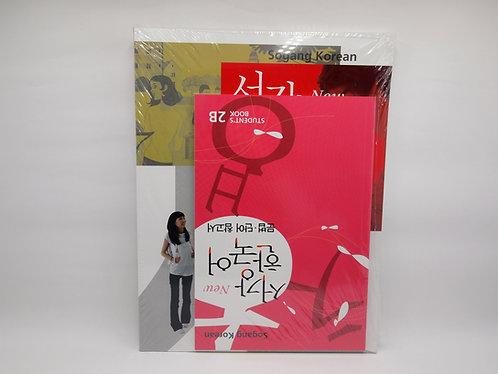 Sogang Korean 2B Student's Book