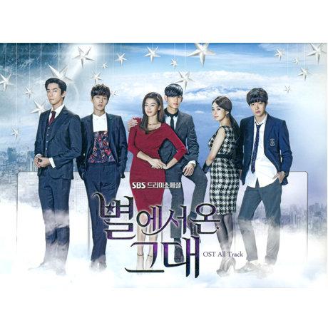 별에서 온 그대 [2CD+DVD] [SBS 드라마 OST]