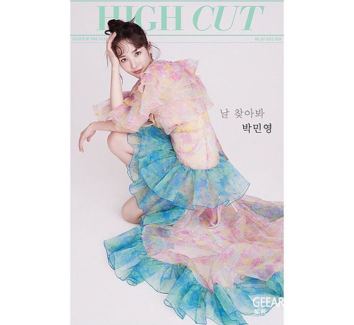 HIGH CUT Vol 257