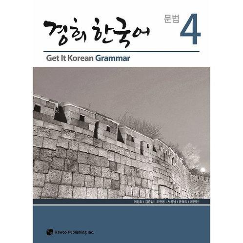 Kyunghee - Get It Korean Grammar 4