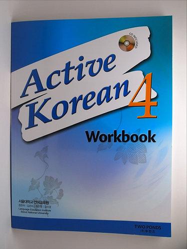Active Korean 4 Workbook