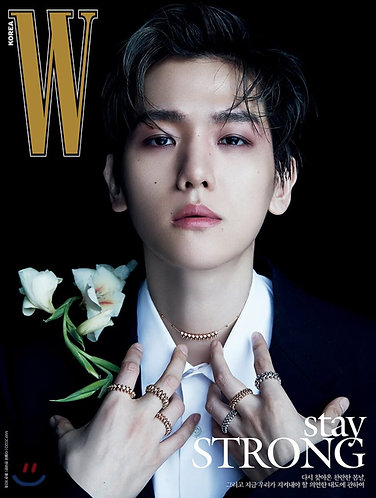 W 코리아 A형 (월간) : 5월 [2020] 표지 : EXO 백현