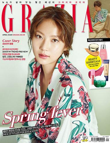 Grazia April 2018 Cover Gong Seung Yeon