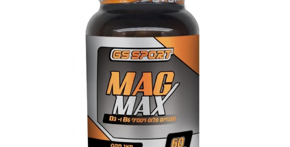 MAG MAX - МАГНИЙ + ВИТАМИН В6 + ВИТАМИН D3