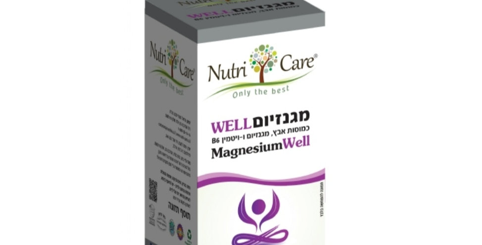 МАГНИЙ WELL - уникальная формула  содержащая магний + цинк +витамин В6