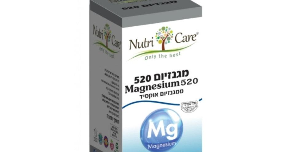МАГНИЙ  520 мкг в таблетках