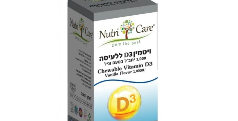 ВИТАМИН D3 CHAVAL 1000жевательные таблетки