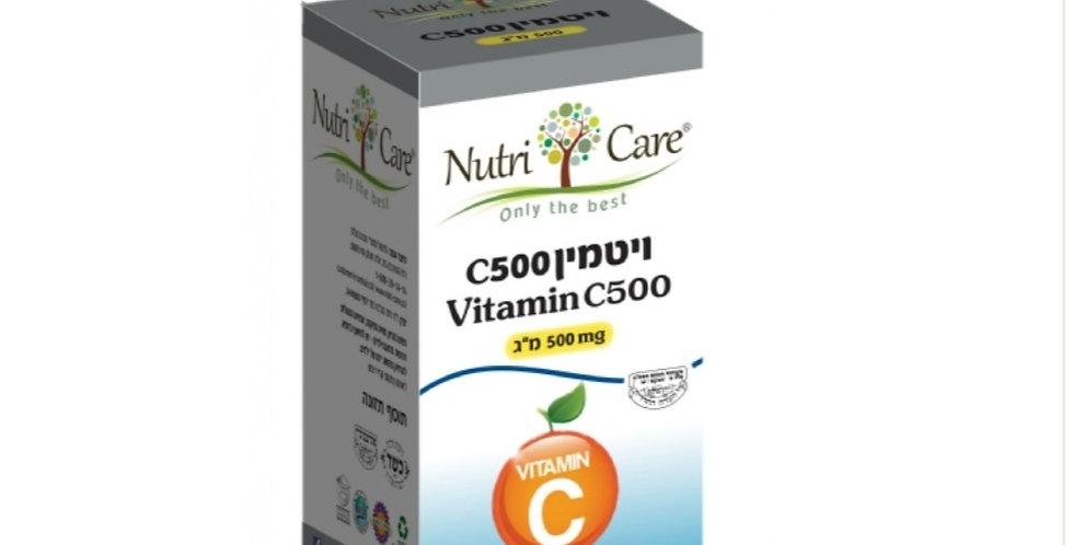 ВИТАМИН С 500 в виде аскорбиновой кислоты