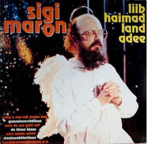 Sigi Maron 1944 – 2016