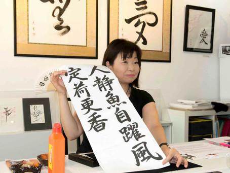 Japanische Kalligraphie: Gewinnen Sie eine Schnupperstunde