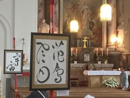 14 Kalligraphien zu den Leiden Christi